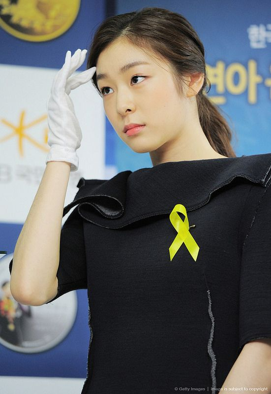 Queen YUNA KIM