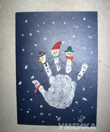 Новогодние открытки своими <i>поздравительные открытки для деда</i> руками