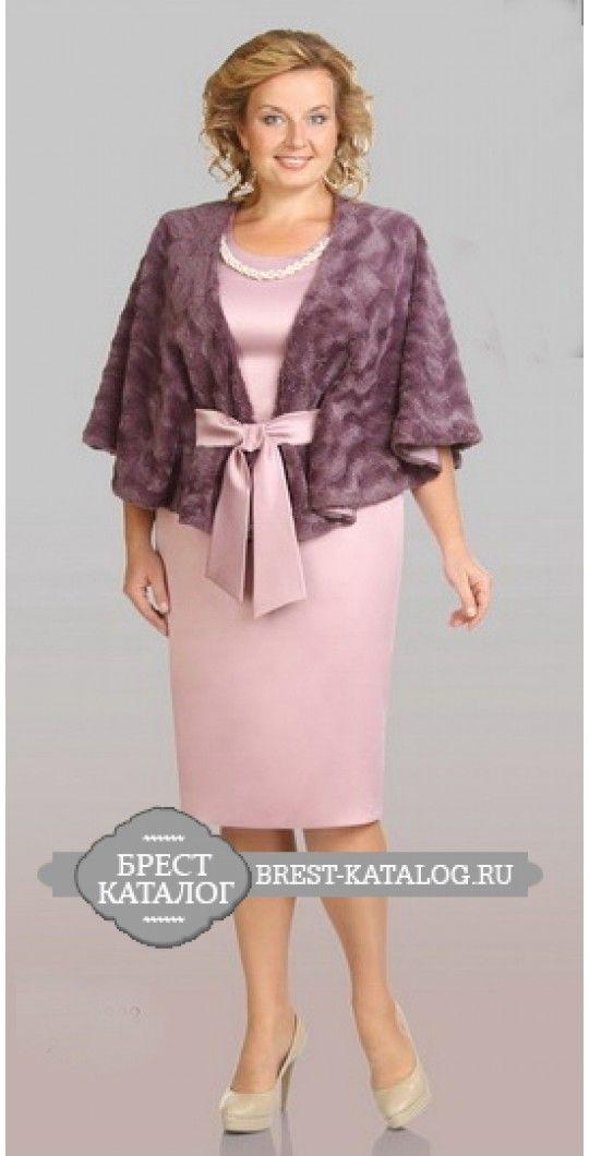 Платье, накидка Aira Style