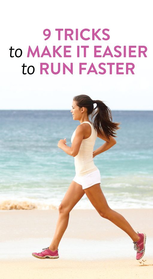 9 tricks to make it easier to run faster. #running #fitness