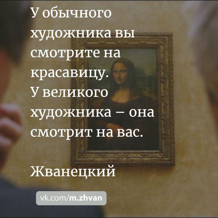 Белла Ахмадулина - «Потом я вспомню» (читает автор)