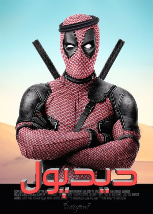 Watch The Untitled Deadpool Sequel Full - Movies Free Download - Watch or Stream Free HD Quality