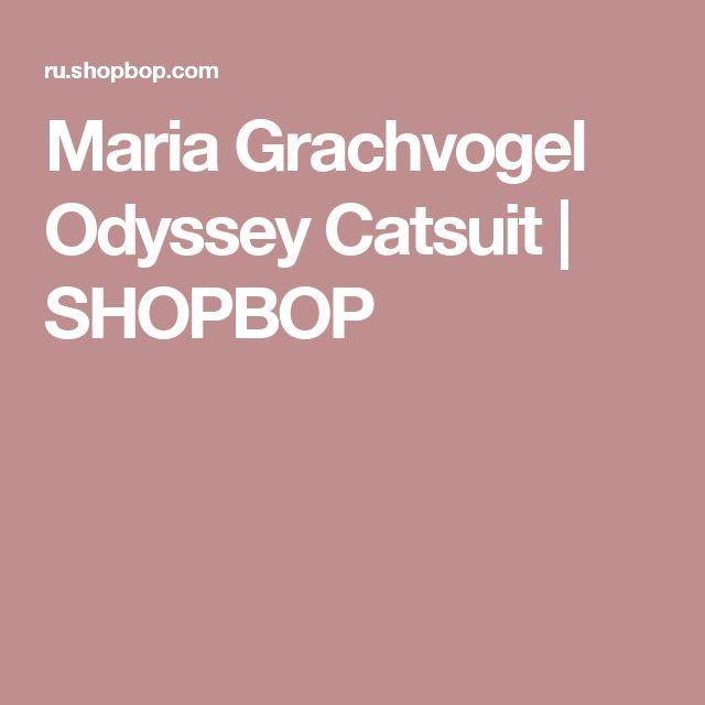 Maria Grachvogel Odyssey Catsuit | SHOPBOP