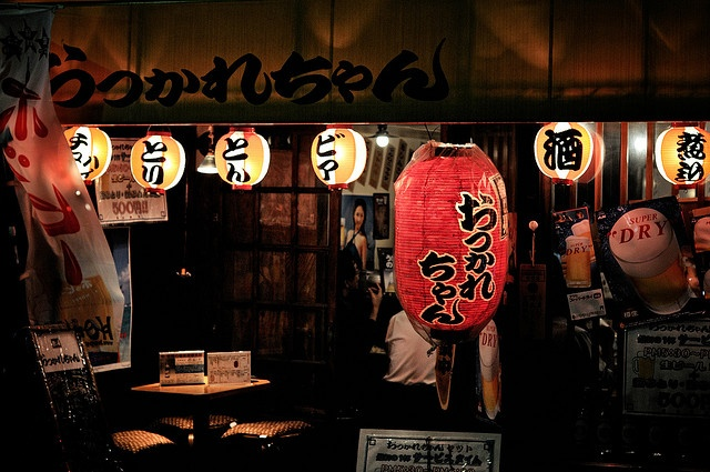 japanese style pub by [cipher], via Flickr