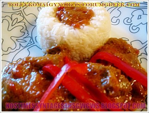 ΜΟΣΧΑΡΙ ΜΕ ΠΑΠΡΙΚΑ ΚΑΙ ΓΙΑΟΥΡΤΙ!!! Λαχταριστό πικάντικο πιάτο για τους λάτρεις των έντονων γεύσεων!!! ...by nostimessyntagesthsgwgws.blogspot.com