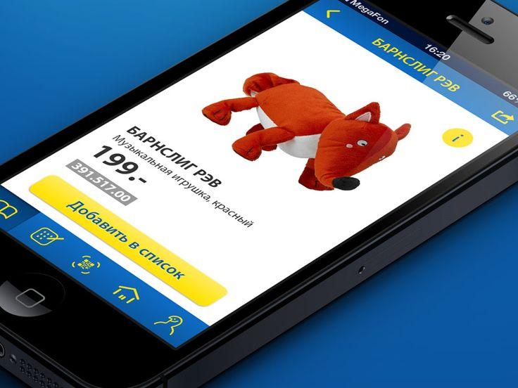 IKEA app  by Alex Martinov