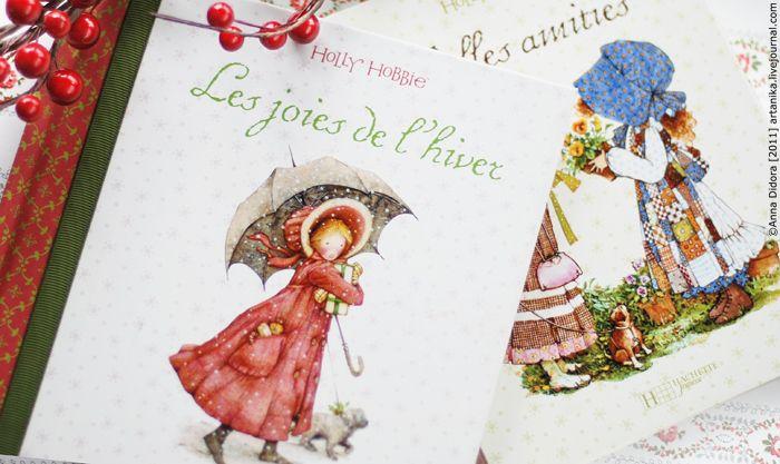 """Детская Книга - Иллюстратор Холли Хобби, """"Зимние забавы"""" и """"Прекрасная дружба"""""""