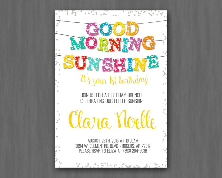 Good Morning Sunshine Birthday Party Invitation- You are my Sunshine Brunch // Digital or Printed (FREE SHIPPING!) by OhHappinessCards on Etsy https://www.etsy.com/listing/219765932/good-morning-sunshine-birthday-party