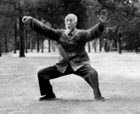 Liu Hung Chieh, master of bagua, tai chi, hsing-i and Taoist meditation