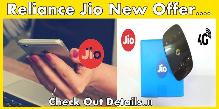 Now Reliance Jio Users Will Get 224 GB 4G Data At Rs 509 For New 'JioFi'..!!☺