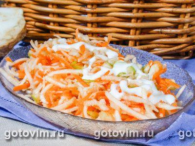 Овощной салат с сельдереем. Фотография рецепта