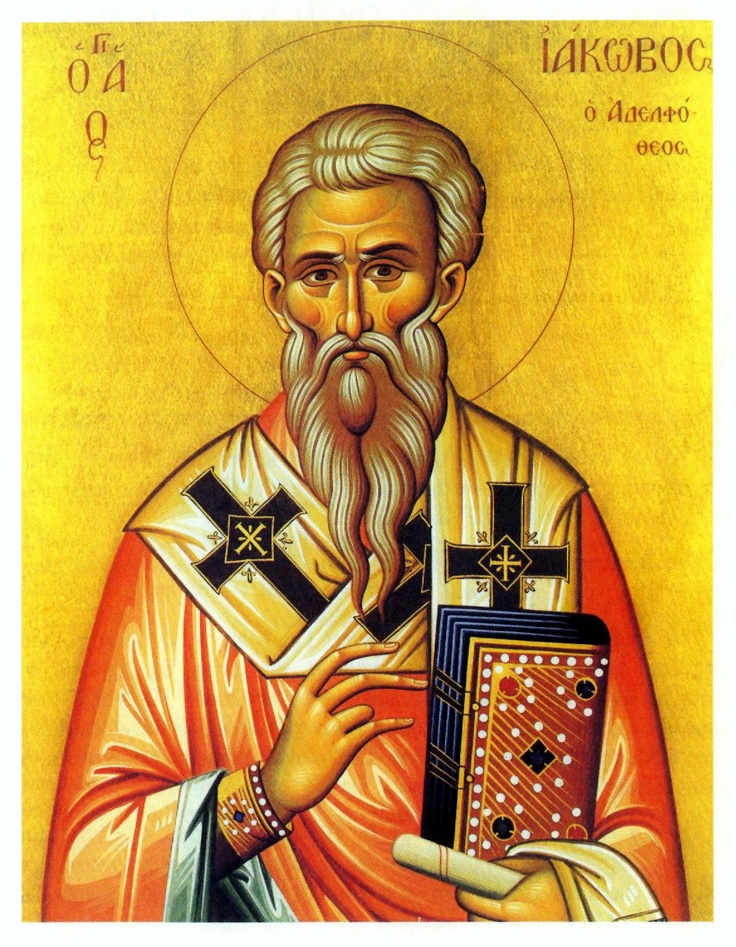 Apostle James, Brother of Jesus was the son of Joseph, a Nazorite (abstained from wine, meat, fornication), and Apostle of the Lord. He was the first bishop of the Church in Jerusalem and presided over the Council of the Apostles. James was thrown from the roof of Jerusalem Temple by Pharisees and Scribes for refusing to renounce his faith (AD 63). He composed the first Liturgy.