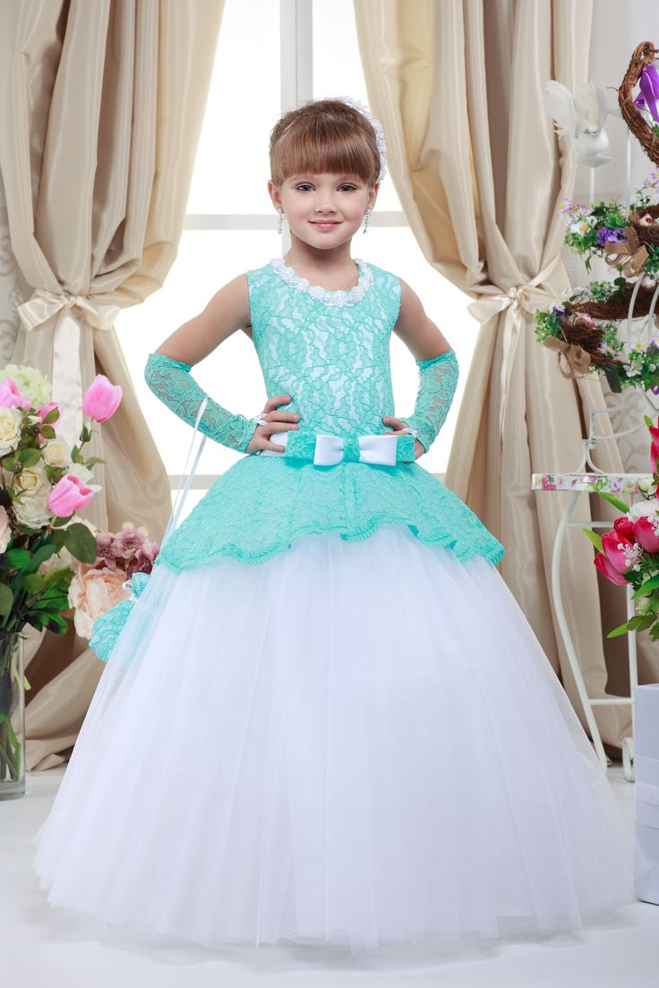 Праздничное длинное платье для девочки