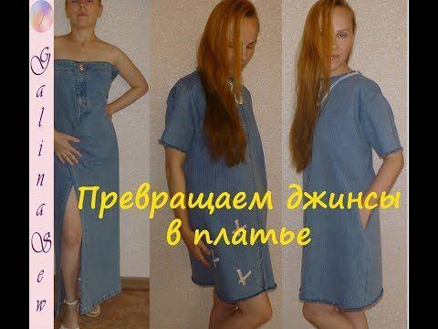 Мобильный LiveInternet Экспресс-шитьё: создаем платья без выкройки. Четыре мастер-класса | Dushka_li - Дневник Dushka_li |