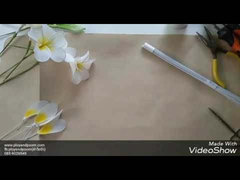 how to make fondant plumeria flowers