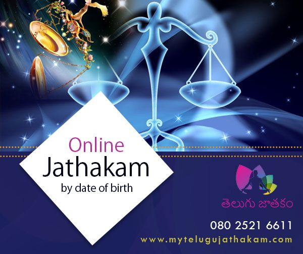 In order to get Online Jatakam by date of birth you need to know your date, hour and place of birth and take into account the fact that the hour given must be very precise for the calculation of the ascendant, if possible with a margin of five minutes. If you don't really remember your hour of birth, you can find this information on your official family record book or on your birth certificate. The calculations of the birth charts are made by precise professional software that will…