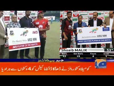 Hasan Ali and Shoaib Malik ravages Dhaka Dynamites in BPL 2017 - Geo Cricket - (More info on: https://1-W-W.COM/Bowling/hasan-ali-and-shoaib-malik-ravages-dhaka-dynamites-in-bpl-2017-geo-cricket/)