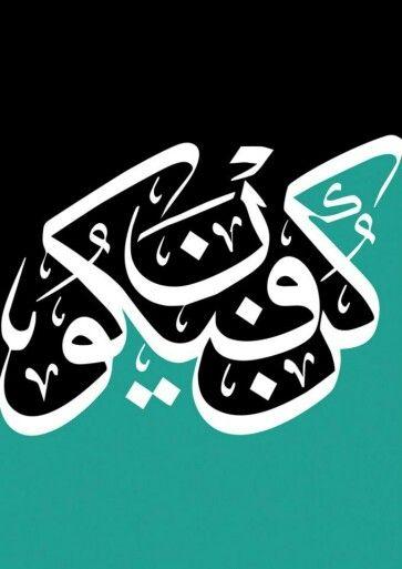 DesertRose ::: Aayat Bayinat