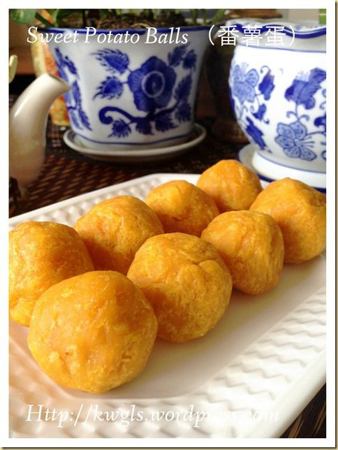 Sweet Potatoes Balls (Cucur Badak or 番薯蛋)#guaishushu #kenneth_goh #sweet_potatoes_balls #cucur_badak #番薯蛋
