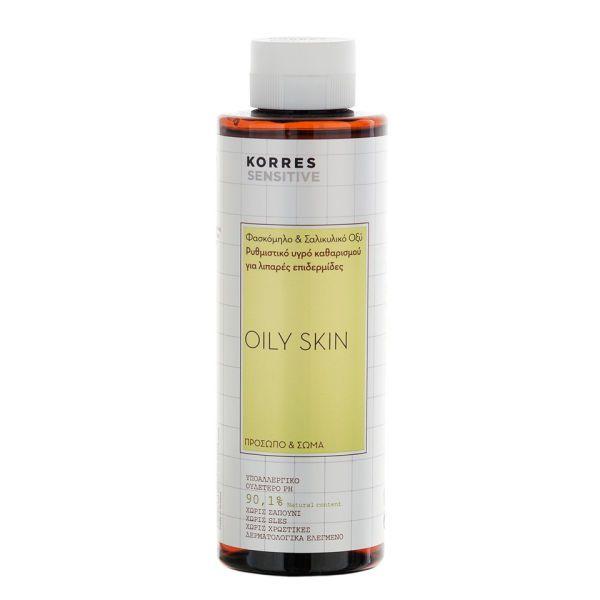 Gel regulador rostro y cuerpo para la piel grasosa Korres Salvia y el ácido salicílico