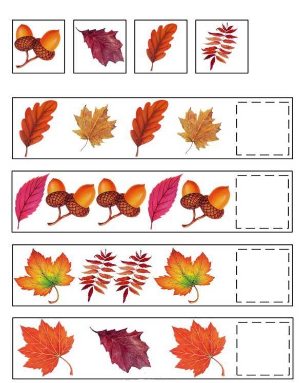 Логические цепочки для дошкольников (картинки)