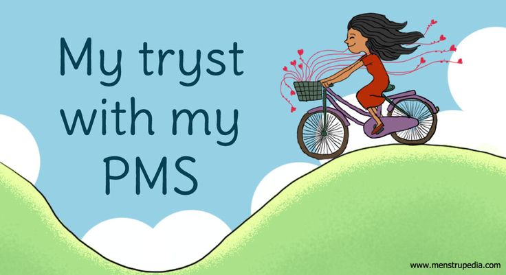 My-tyst-with-my-PMS