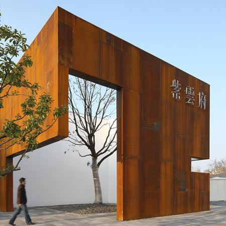 17 Best images about Corten metal I love it on Pinterest