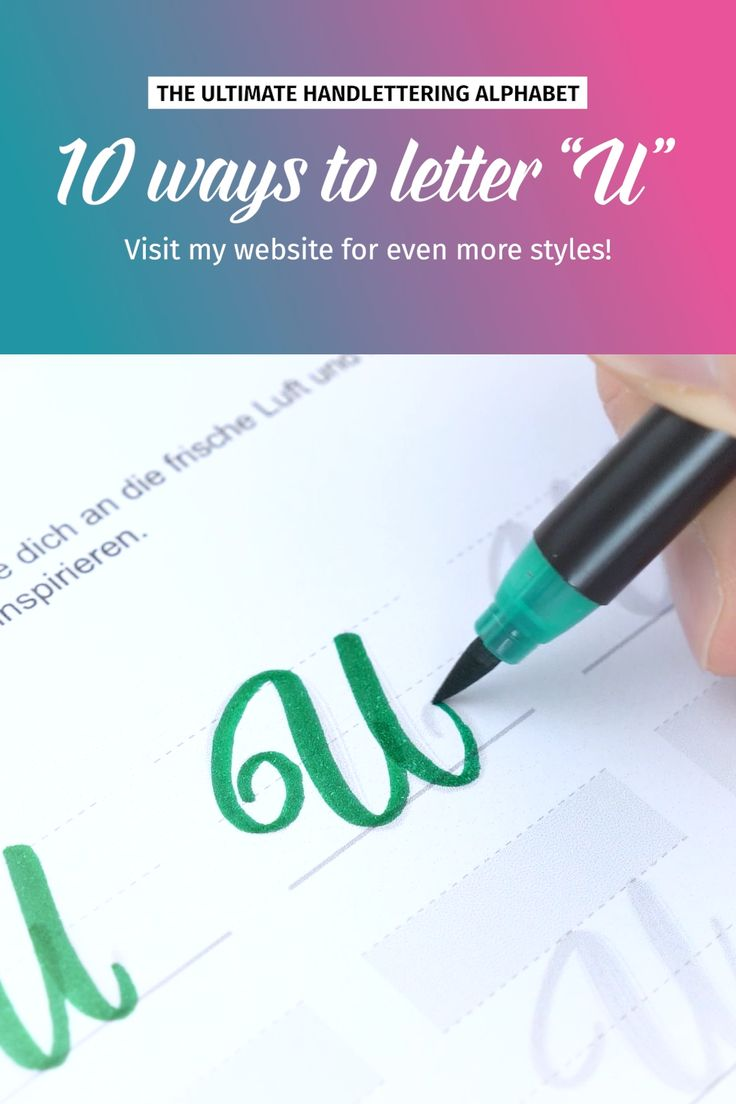 "10 ways to letter ""U"" 