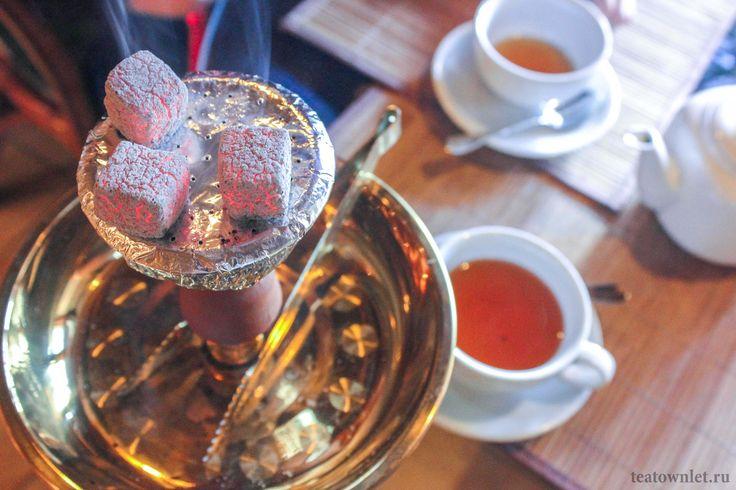 А что можно представить более подходящим, чем чай? И что не мало важно, какой чай выбрать к кальяну? #Чай #ЧайныйГородок #Угли #Кальян
