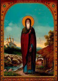 Imagini pentru biserica sfantul antonie cel mare sibiu