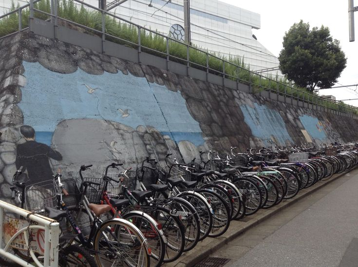 Near Edo-Tokyo Museum (JAPAN)