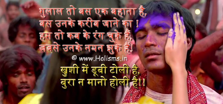 Happy Holi 2015 Images   Happy Holi Greetings   Happy Holi Wishes   Happy Holi Sms   Happy Holi Wallpapers   Happy Holi Messages   Happy Holi Quotes 