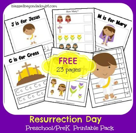 Free Resurrection Day Preschool/PreK Printables Pack from Blessed Beyond a Doubt