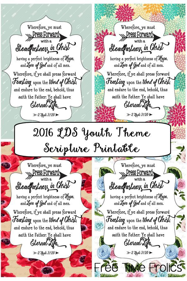 2016-LDS- youth-theme-collage www.freetimefrolics.com #Youngwomen #LDS #freeprintable