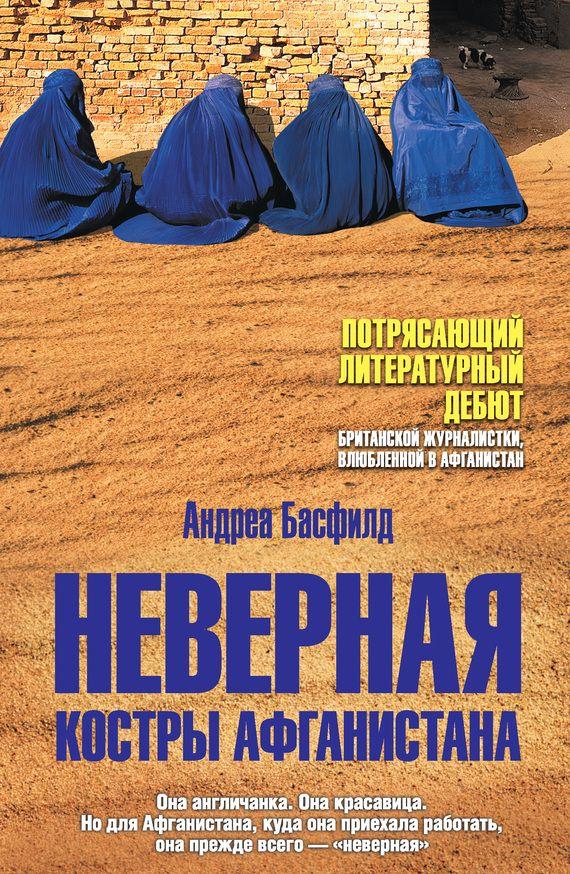 Книга данилова и дмитриева сбор скачать бесплатно
