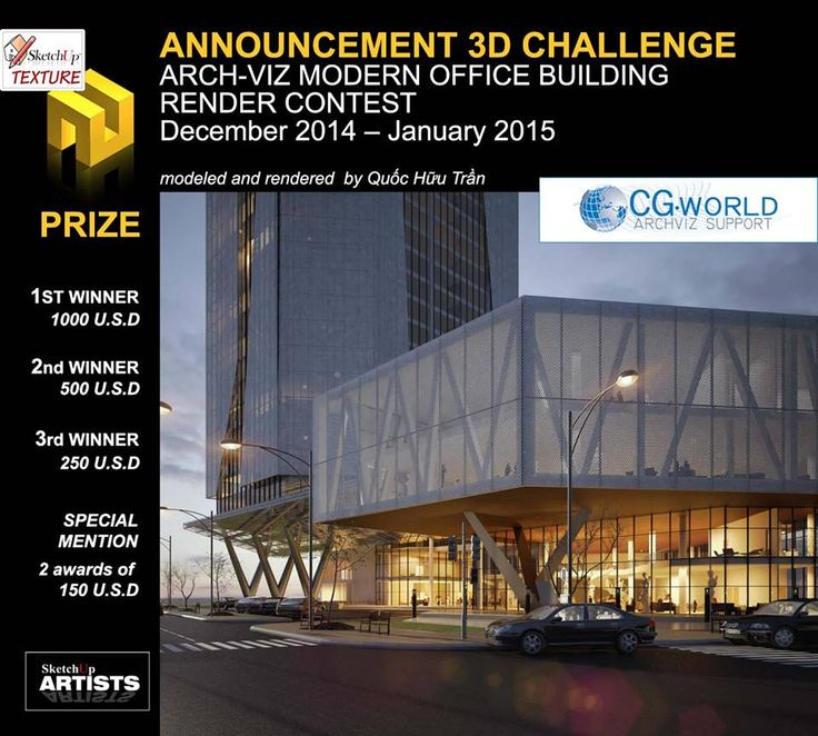 3D CHALLENGE ARCH-VIZ MODERN OFFICE BUILDING INTERNATIONAL RENDER CONTEST 2015 | ARCH-student.com