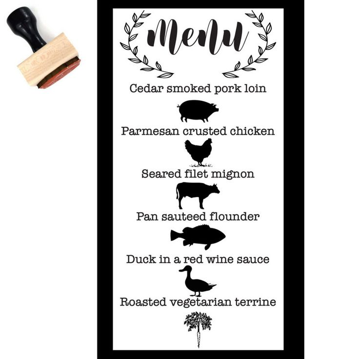 Mini Menu Icon Stamps for weddings, rehearsal dinners by SouthernPaperAndInk on Etsy $7.95+ click to choose dinner options.