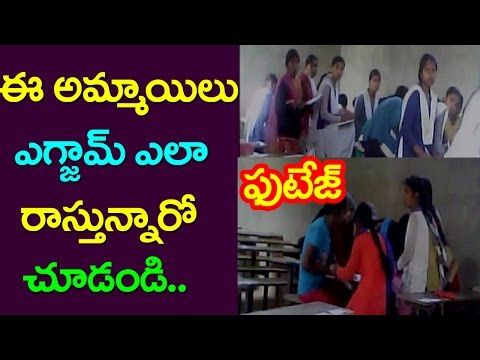 Mass Copying In 10th Exams​ |Mass Cheating During UP Board Exams| Uttar ...