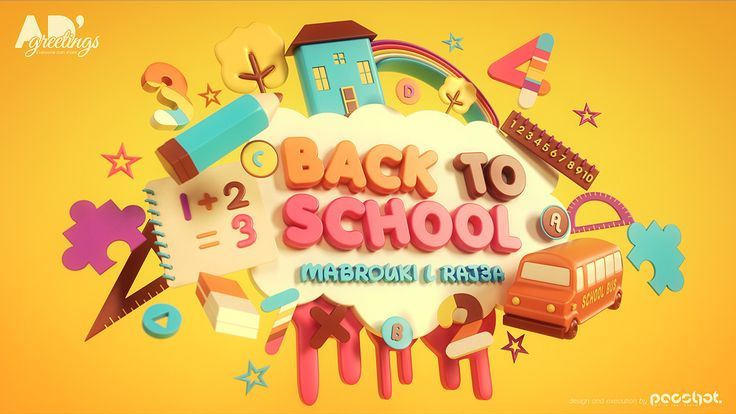 Back to school greeting card on Behance