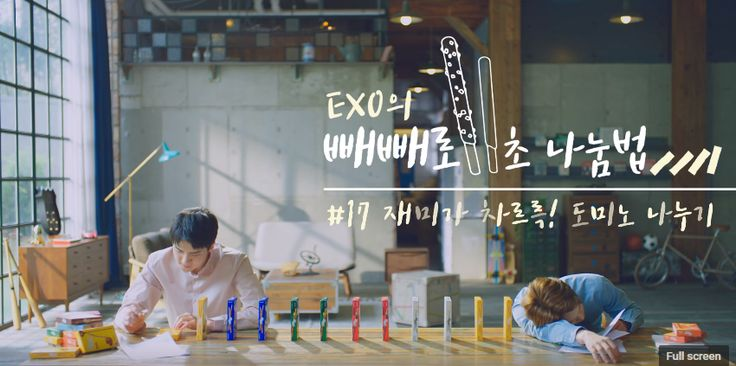 EXO's Sehun and Kai are the Latest to endorse Pepero! | Koogle TV