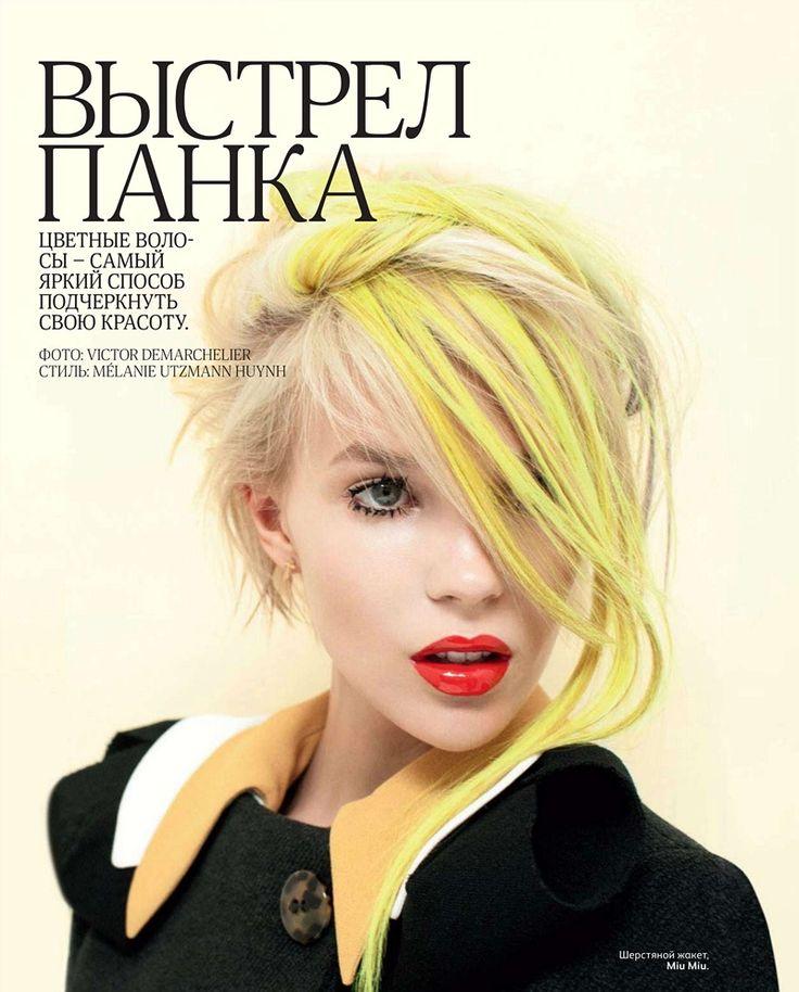 yellow blonde hair ideas