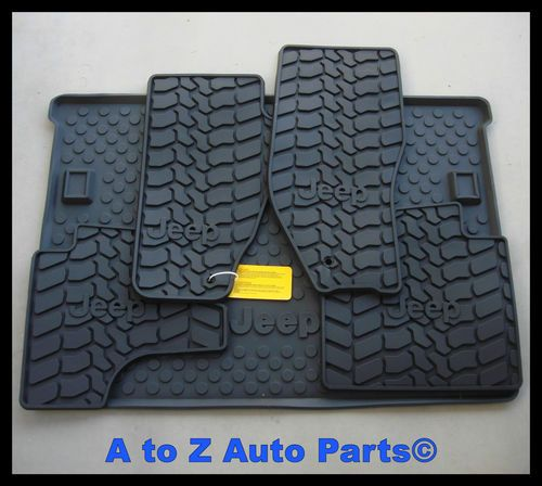 2008 Jeep Liberty Floor Mats Jpeg - http://carimagescolay.casa/2008-jeep-liberty-floor-mats-jpeg.html