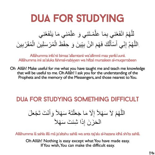 Dua's for students! Recite these Dua's and In-Shaa'Allah you will succeed in your exams. For more Dua's visit: www.duas.org/student.htm Made by: Instagram   @sunnah4you