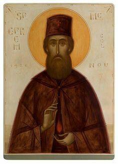 Sfantul Necarie