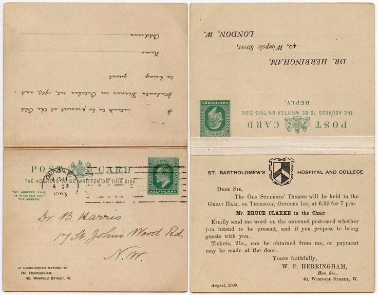 GB STATIONERY ST BARTHOLOMEWS HOSPITAL REPLY PAID CARD USED 1903 PRINTED MATTER