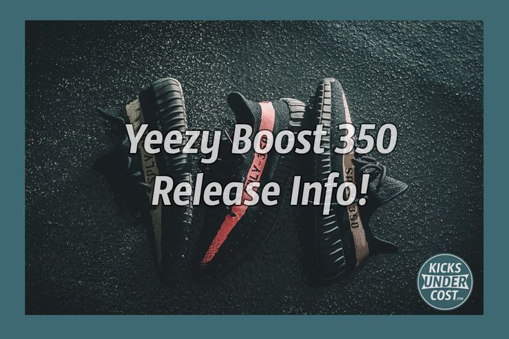 adidas Yeezy Boost 350 Release Links Posted!