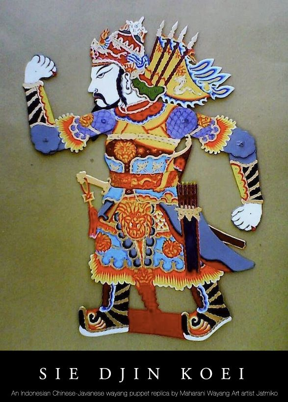 Sie Djin Koei. An Indonesian Chinese-Javanese wayang puppet replica by Maharani Wayang Art artist, Jatmiko
