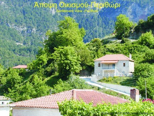 The village Perithori, after Seliana.