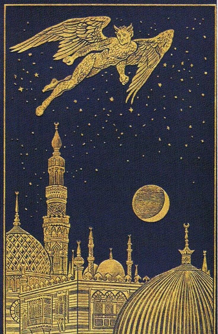 "Illustration UK : ""Arabian Nights"" d'Andrew Lang, couverture de livre, nuit, ange, architecture orientale, doré"