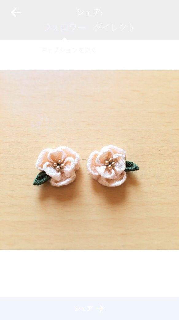 椿のピアス|ピアス|TsumaO|ハンドメイド通販・販売のCreema